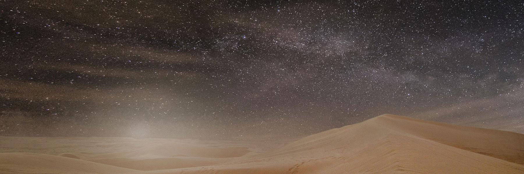 Nuits étoilées dans le désert